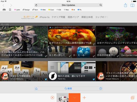http://a2.mzstatic.com/jp/r30/Purple5/v4/26/5b/56/265b5626-c3ca-c503-9c00-a09fb58584a9/screen480x480.jpeg
