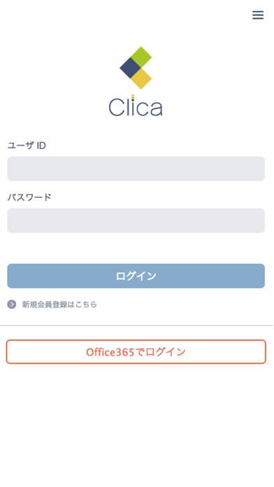 Clica Screenshot