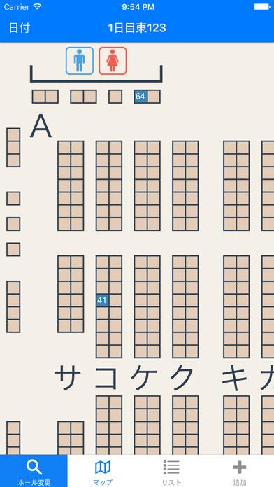 http://a2.mzstatic.com/jp/r30/Purple5/v4/2c/47/23/2c4723d5-e57e-2db4-51fd-25c2b80d68c9/screen696x696.jpeg