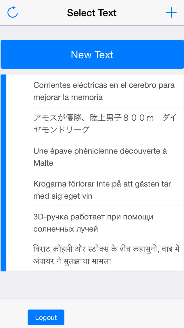 2014年10月18日iPhone/iPadアプリセール 証明写真生成カメラアプリ「パスポート写真」が無料!