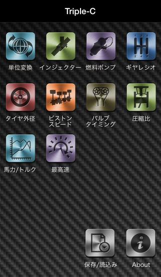http://a2.mzstatic.com/jp/r30/Purple5/v4/31/28/f6/3128f6a7-18d0-9e94-63e9-20410d758c60/screen322x572.jpeg