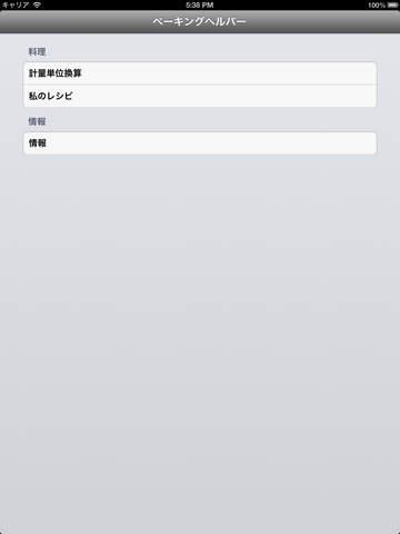 http://a2.mzstatic.com/jp/r30/Purple5/v4/31/f7/e9/31f7e9b7-36cf-4572-31d0-6bd1ec642e65/screen480x480.jpeg