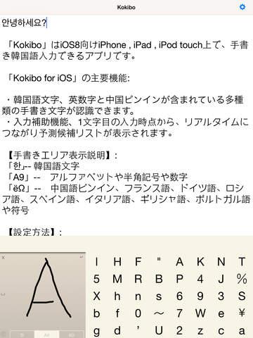 http://a2.mzstatic.com/jp/r30/Purple5/v4/33/43/23/334323cd-46ac-8a5e-099a-64205cb41e06/screen480x480.jpeg