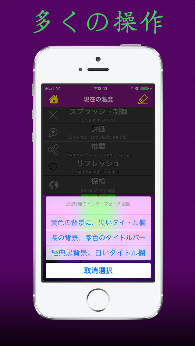 http://a2.mzstatic.com/jp/r30/Purple5/v4/34/35/f6/3435f601-7b99-1304-e499-4a3ee52fdef9/screen1136x1136.jpeg