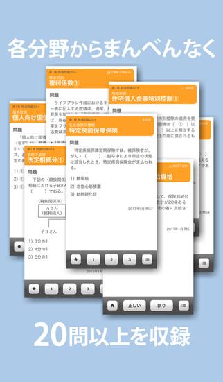 http://a2.mzstatic.com/jp/r30/Purple5/v4/34/ce/9a/34ce9a2e-89eb-9cdb-4710-0a8ea8c78368/screen322x572.jpeg