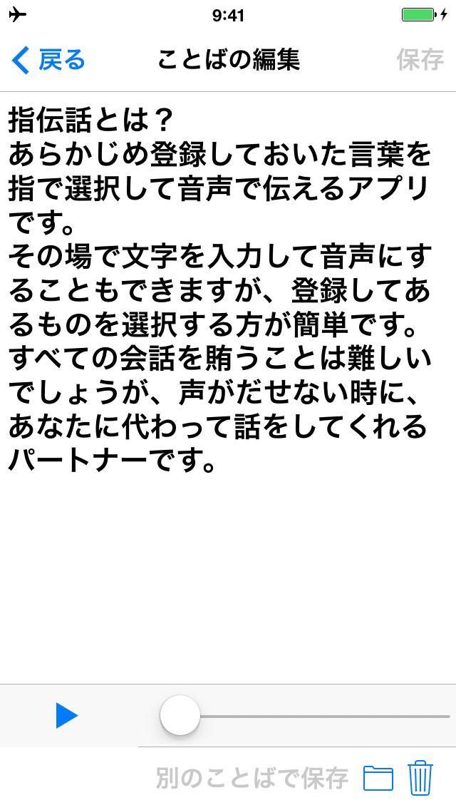 http://a2.mzstatic.com/jp/r30/Purple5/v4/36/5e/33/365e339b-271f-c25b-cfef-7fc069f948e5/screen1136x1136.jpeg