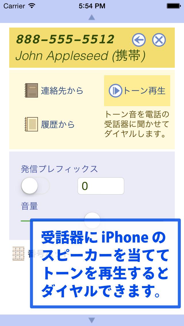 http://a2.mzstatic.com/jp/r30/Purple5/v4/37/e7/81/37e78108-c6c8-80b5-bb48-72eeee950651/screen1136x1136.jpeg