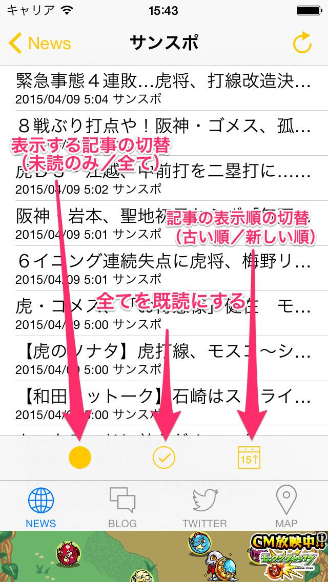 http://a2.mzstatic.com/jp/r30/Purple5/v4/38/e4/98/38e49897-10c0-7474-a28d-7fb4fbde7f92/screen1136x1136.jpeg