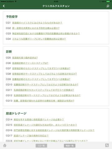 http://a2.mzstatic.com/jp/r30/Purple5/v4/39/10/a4/3910a451-f782-024d-67b5-c46e6c5755e6/screen480x480.jpeg