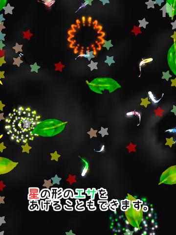 http://a2.mzstatic.com/jp/r30/Purple5/v4/39/69/92/396992d4-aeff-9e0e-c335-08bfb19e4b9d/screen480x480.jpeg