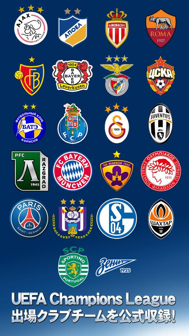 UEFA Champions League... screenshot1