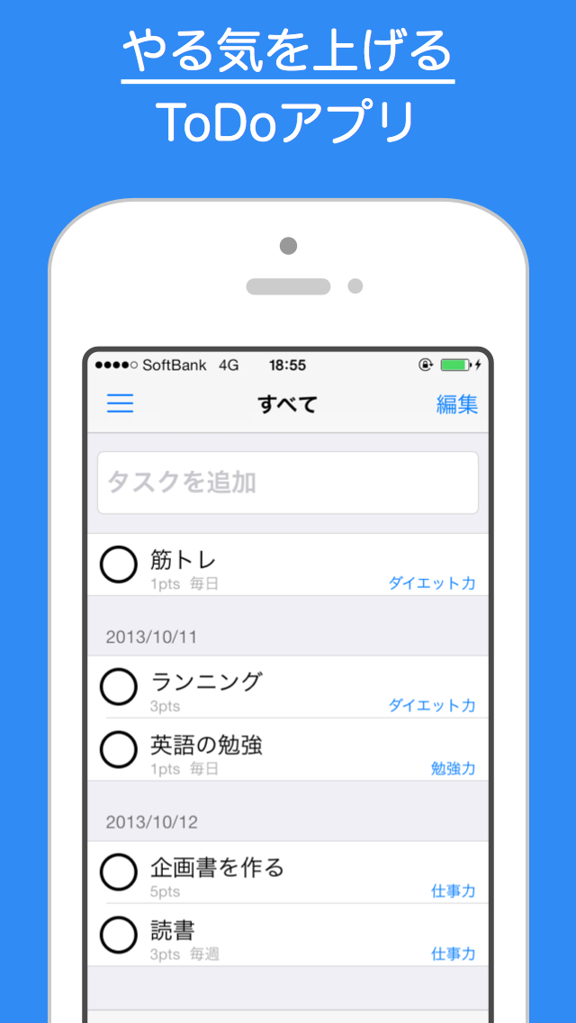 2016年5月22日iPhone/iPadアプリセール ジャーナル・ノートエディターアプリ「MooDay日記」が無料!