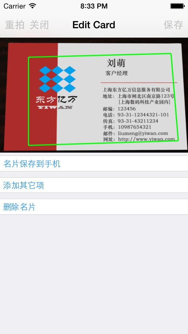 2015年8月21日iPhone/iPadアプリセール 音声入力メッセージアプリ「Hands free」が値下げ!