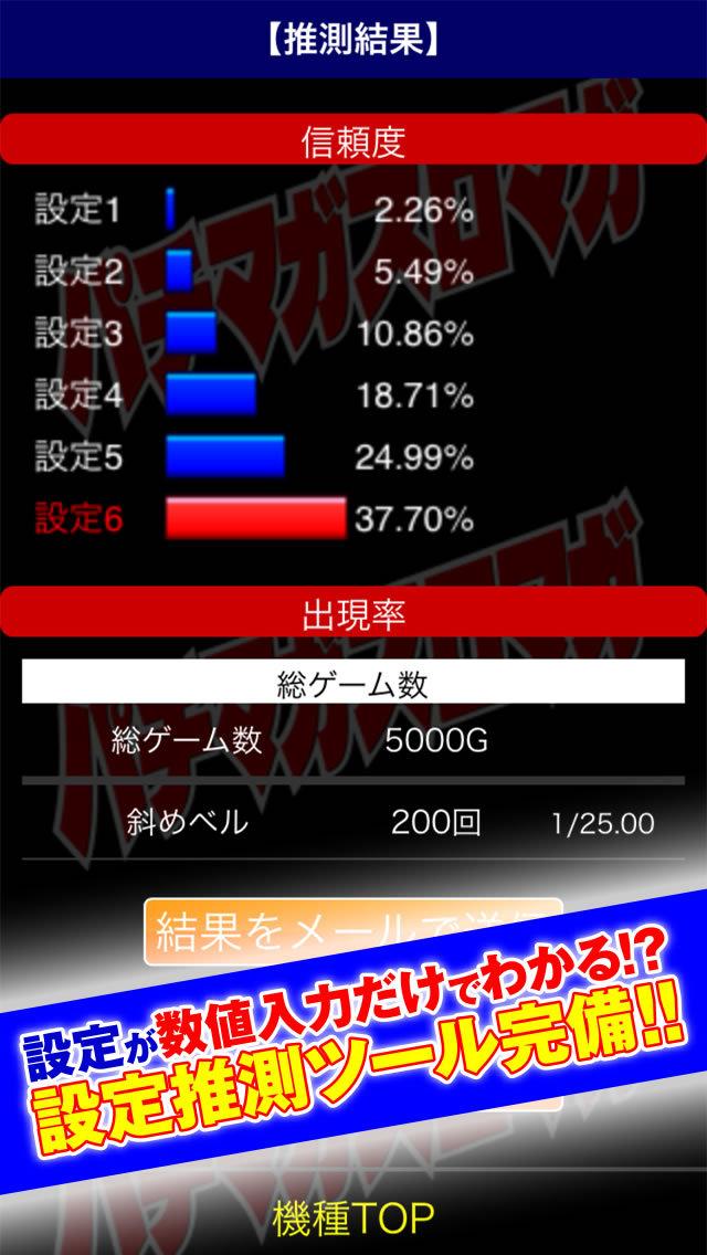 http://a2.mzstatic.com/jp/r30/Purple5/v4/42/f9/52/42f9526f-9000-2e2b-135e-e980821db157/screen1136x1136.jpeg