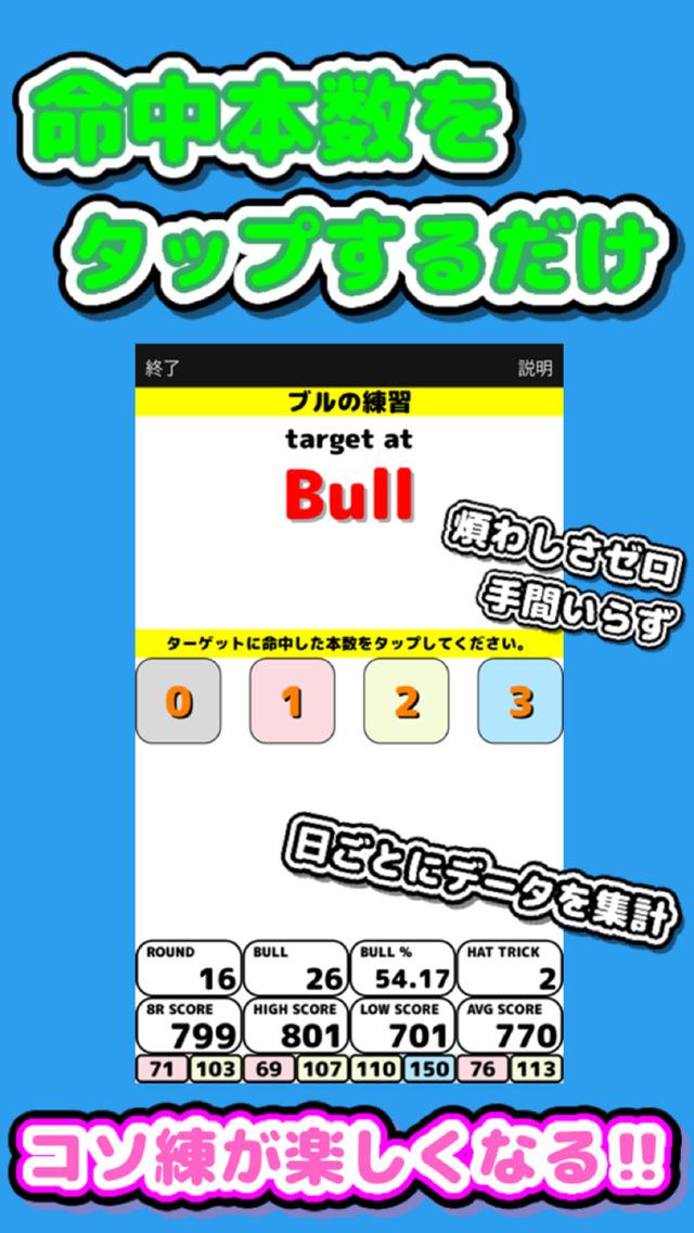 http://a2.mzstatic.com/jp/r30/Purple5/v4/43/1f/19/431f1935-5dfb-a06c-3770-47ef462d0f80/screen1136x1136.jpeg