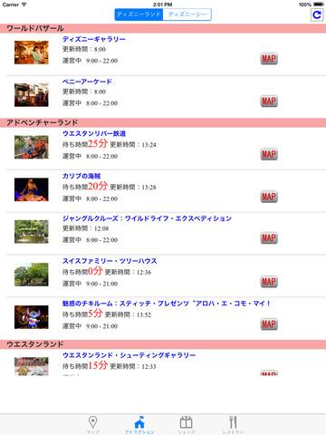 http://a2.mzstatic.com/jp/r30/Purple5/v4/43/f8/fe/43f8fe52-85e9-06f8-1df4-79285dc81470/screen480x480.jpeg