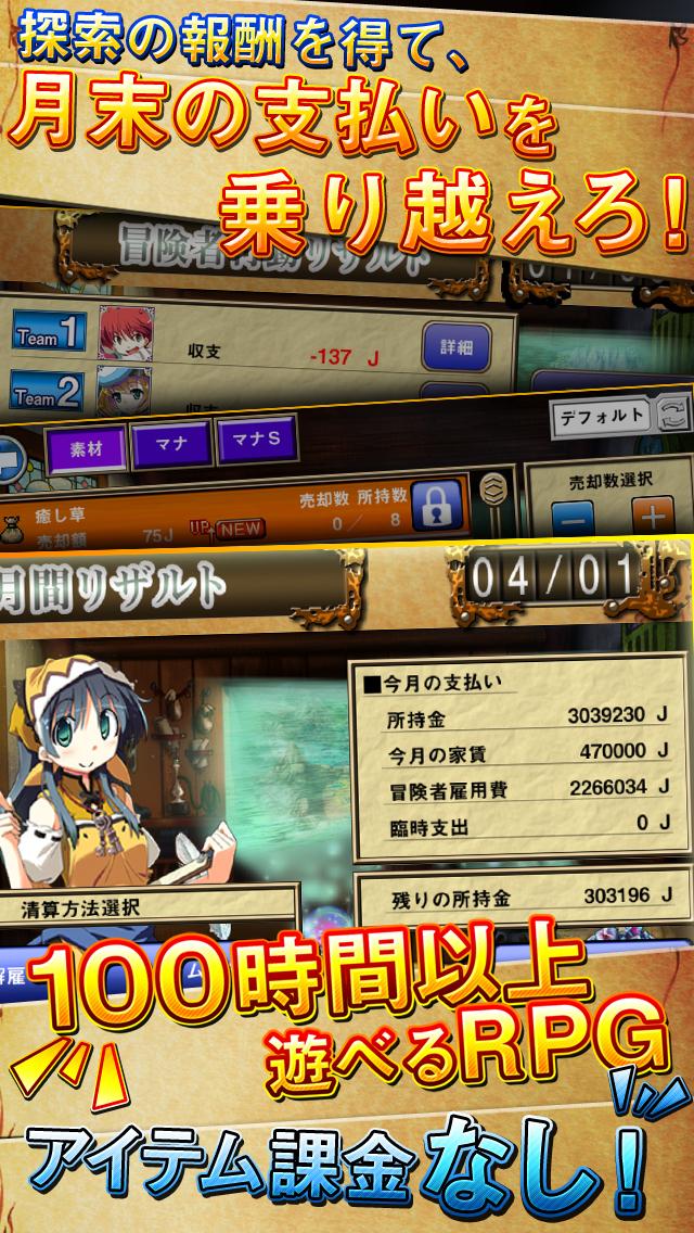 http://a2.mzstatic.com/jp/r30/Purple5/v4/46/1b/b4/461bb4a9-1ebd-bb0c-8c12-21f46e1894f8/screen1136x1136.jpeg