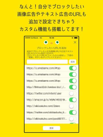 http://a2.mzstatic.com/jp/r30/Purple5/v4/47/54/66/4754663f-e3e8-e001-ea9c-cf6515aab4fd/screen480x480.jpeg