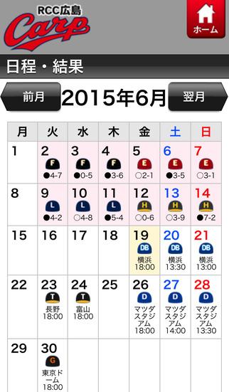 http://a2.mzstatic.com/jp/r30/Purple5/v4/48/a3/f7/48a3f772-0cf4-a82e-c492-4e699d1fdff1/screen322x572.jpeg