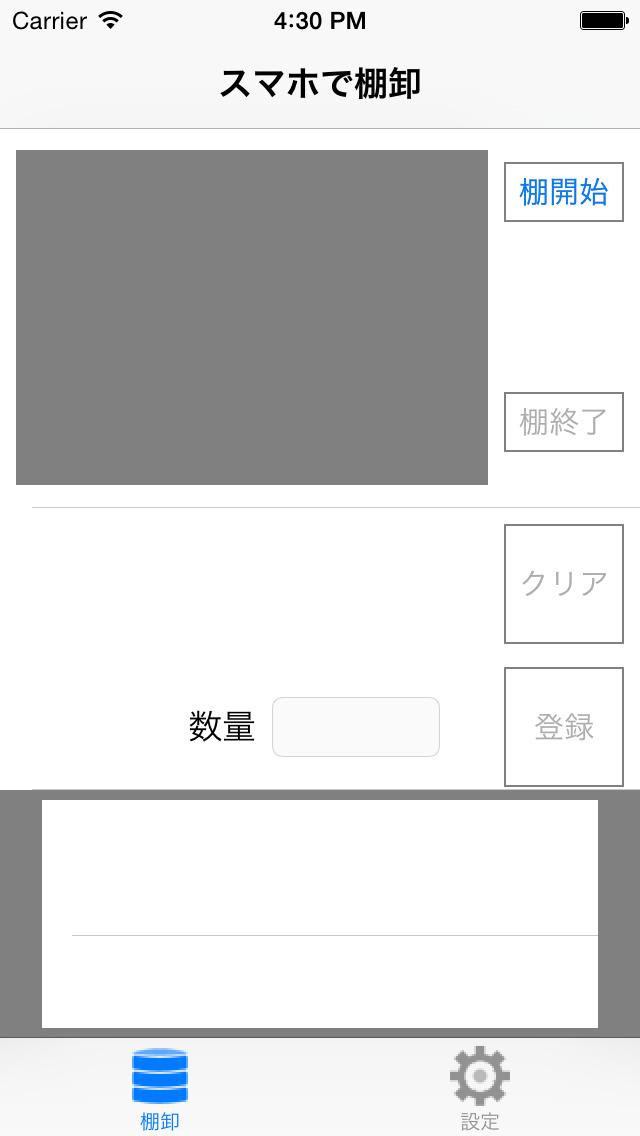 2015年4月17日iPhone/iPadアプリセール データ共有ツール「MolaSync」が無料!