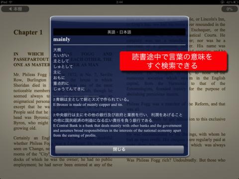 http://a2.mzstatic.com/jp/r30/Purple5/v4/4a/34/b9/4a34b91e-e1d9-023e-a050-a28f8c84543a/screen480x480.jpeg