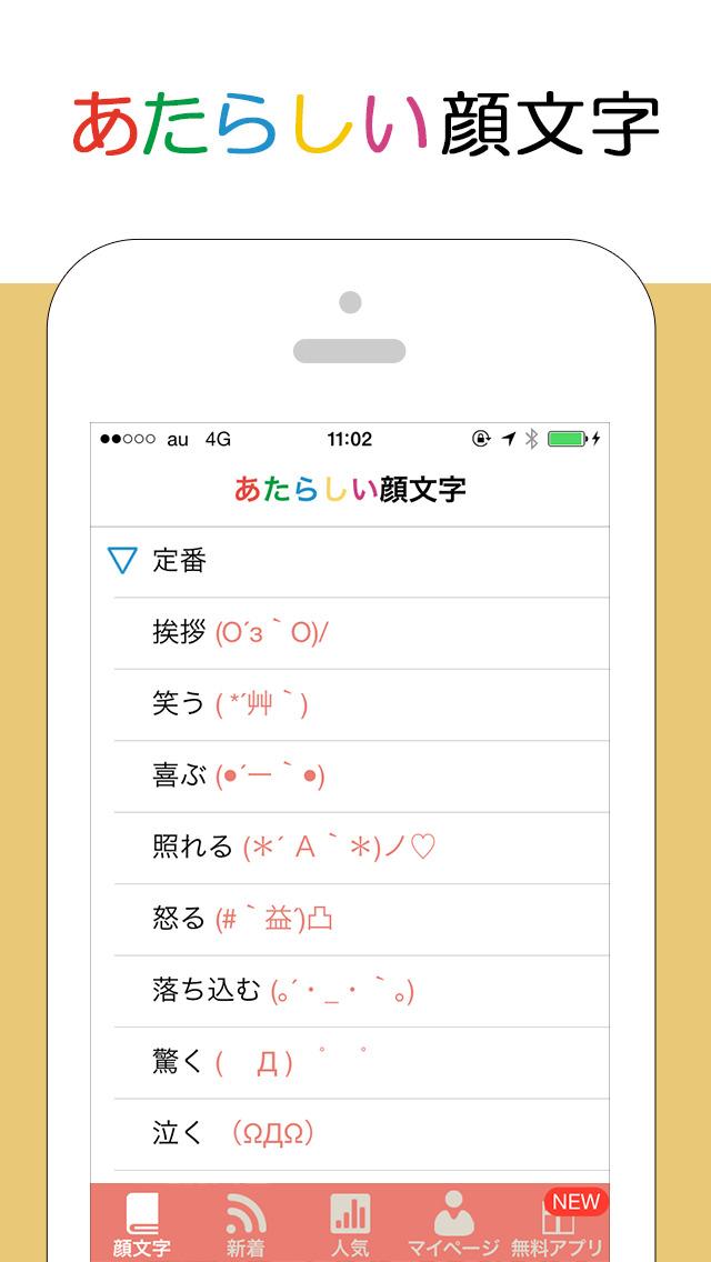 2014年7月23日iPhone/iPadアプリセール カメラ翻訳アプリ「Yomiwa」が値引き!