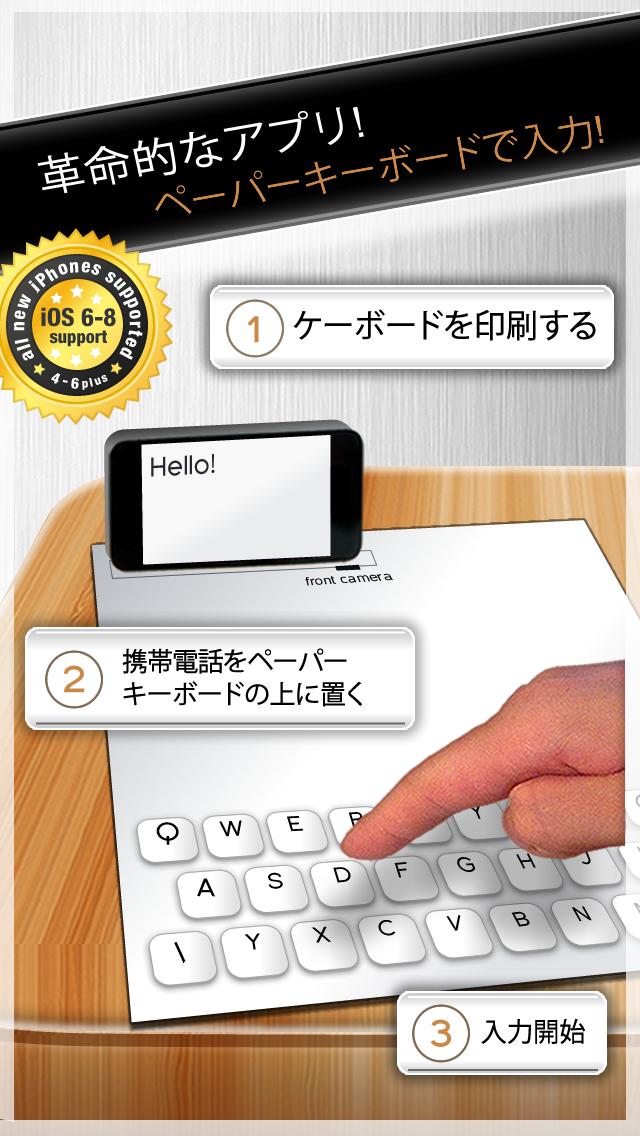 2016年8月8日iPhone/iPadアプリセール 手書きカレンダーアプリ「落書きカレンダー」が無料!
