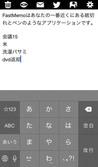 http://a2.mzstatic.com/jp/r30/Purple5/v4/4d/c4/ed/4dc4ed2e-69f6-2305-38d8-f257d89faa56/screen322x572.jpeg
