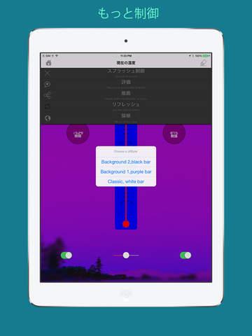 http://a2.mzstatic.com/jp/r30/Purple5/v4/52/1f/3b/521f3bee-106a-72ec-ae21-3f3ff42c186d/screen480x480.jpeg