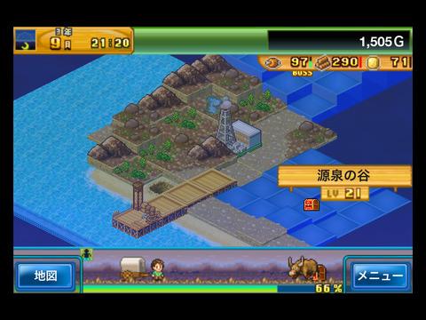 http://a2.mzstatic.com/jp/r30/Purple5/v4/56/0b/67/560b671f-69eb-a543-85b6-40c639380c4f/screen480x480.jpeg