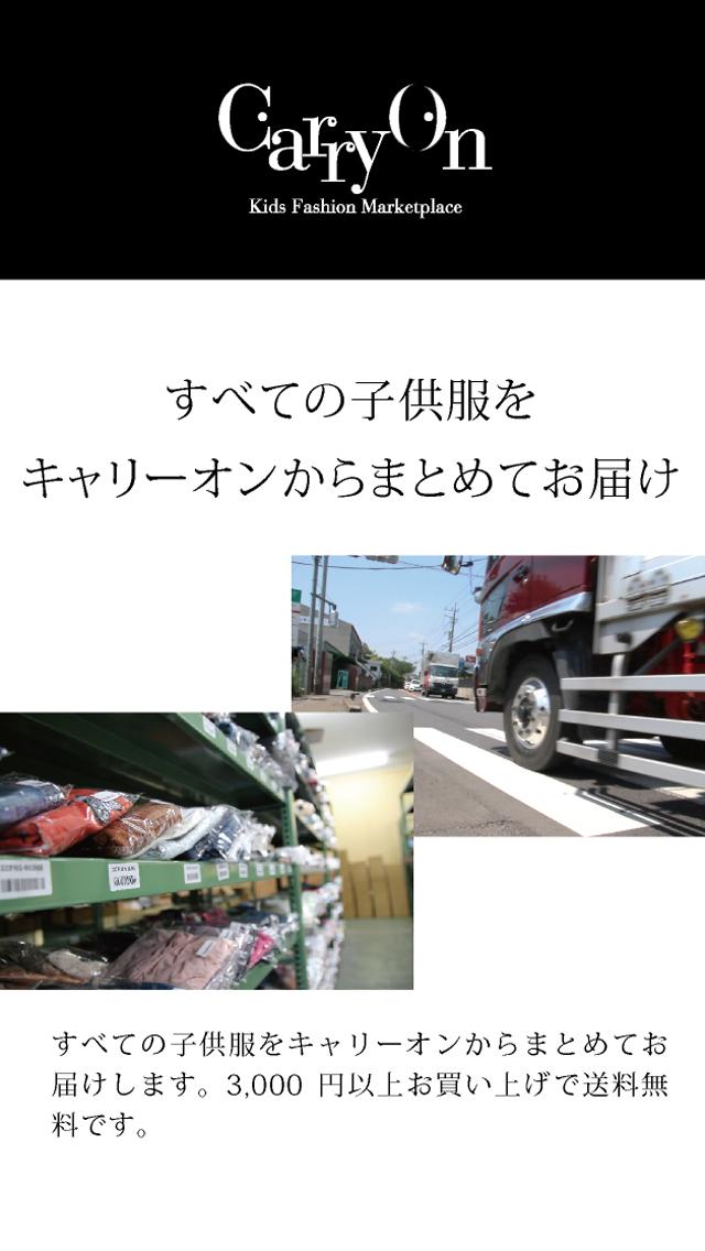 CarryOn(キャリーオン)のおすすめ画像5