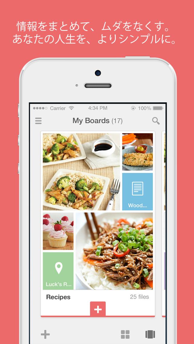 2016年8月23日iPhone/iPadアプリセール SNSウィジェット投稿アプリ「Socium widget」が無料!