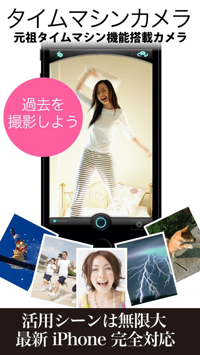 2015年3月12日iPhone/iPadアプリセール 害虫駆除サウンドアプリ「iMosquito sound」が無料!