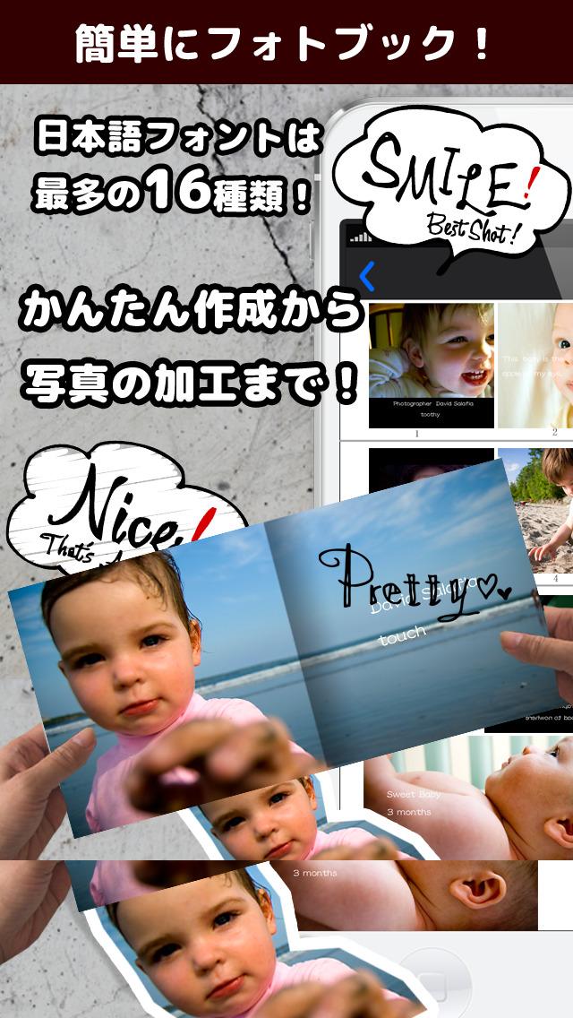 http://a2.mzstatic.com/jp/r30/Purple5/v4/5b/fa/f0/5bfaf0c4-d7d2-c940-a0d6-630e880efe23/screen1136x1136.jpeg
