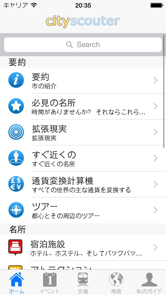 http://a2.mzstatic.com/jp/r30/Purple5/v4/5d/bc/6b/5dbc6bfa-a28a-67e6-9b91-7b676c4440a2/screen1136x1136.jpeg