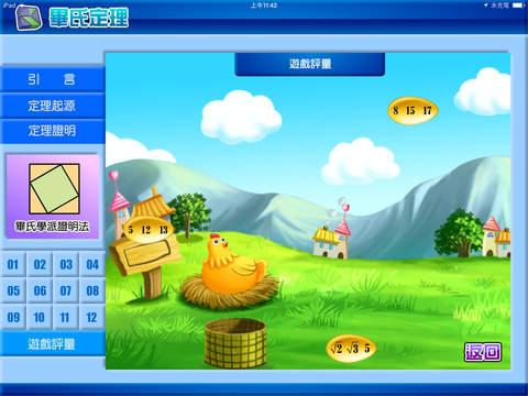 http://a2.mzstatic.com/jp/r30/Purple5/v4/5e/db/56/5edb563d-7800-9c6d-f5f3-785dcbeb7f94/screen480x480.jpeg