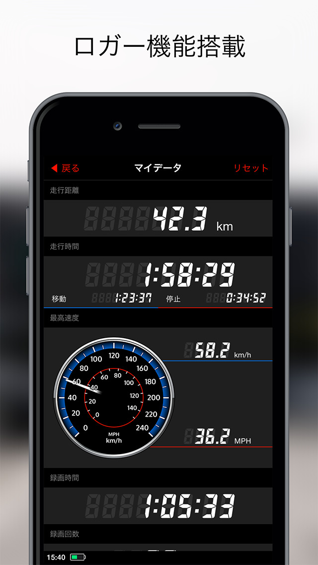 http://a2.mzstatic.com/jp/r30/Purple5/v4/63/45/09/6345092c-2c68-0cd8-702e-333ffe50aa7c/screen1136x1136.jpeg
