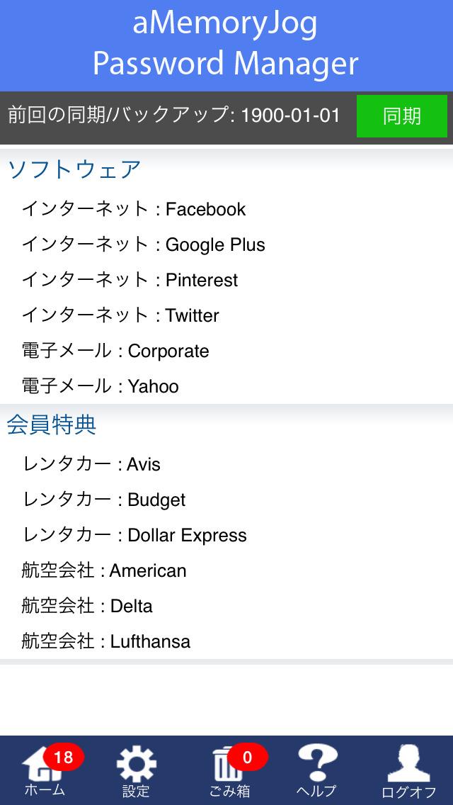2015年3月28日iPhone/iPadアプリセール PDFリーダーツール「PDF Connoisseur」が値下げ!