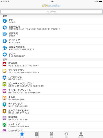 http://a2.mzstatic.com/jp/r30/Purple5/v4/68/fa/74/68fa74ae-cd16-586c-677a-904d6598ec67/screen480x480.jpeg
