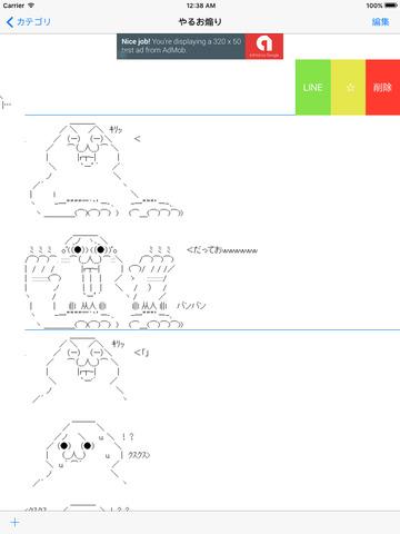 http://a2.mzstatic.com/jp/r30/Purple5/v4/6c/4b/85/6c4b8586-8bc2-ce09-7e61-8fd59db1207b/screen480x480.jpeg