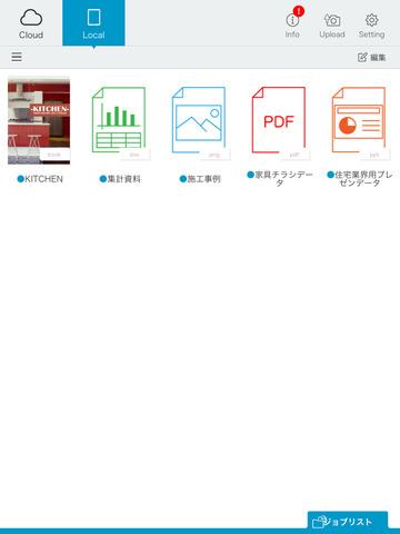 http://a2.mzstatic.com/jp/r30/Purple5/v4/78/38/a1/7838a1ac-963f-71a5-66d1-2da16b32c0f8/screen480x480.jpeg