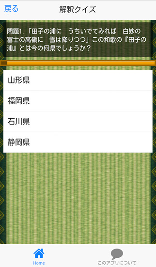 http://a2.mzstatic.com/jp/r30/Purple5/v4/7d/92/23/7d922336-57c4-05b6-d46e-b63ee6dafbd9/screen322x572.jpeg
