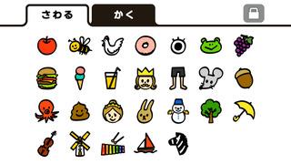 http://a2.mzstatic.com/jp/r30/Purple5/v4/7f/6a/e8/7f6ae848-ef60-b35e-26fc-df6166d49dad/screen320x320.jpeg