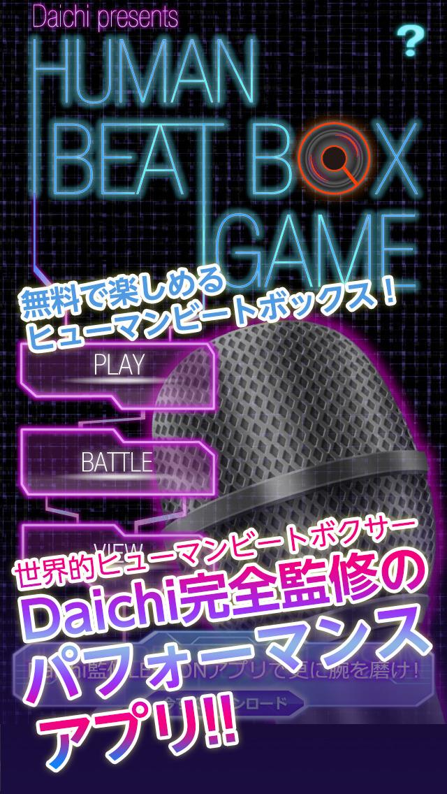 http://a2.mzstatic.com/jp/r30/Purple5/v4/82/0b/7e/820b7e1e-b1ba-1b89-a127-49cb15f332b5/screen1136x1136.jpeg