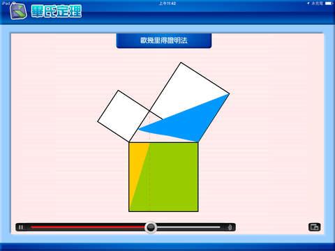 http://a2.mzstatic.com/jp/r30/Purple5/v4/84/6c/38/846c385d-7930-d3f9-975c-6364c34203ce/screen480x480.jpeg