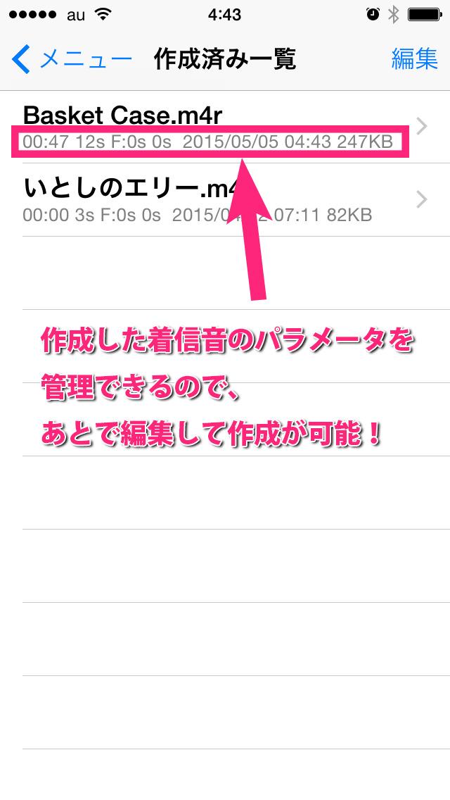http://a2.mzstatic.com/jp/r30/Purple5/v4/86/5b/00/865b006d-0823-5b7c-de63-c0d97d9f79b8/screen1136x1136.jpeg