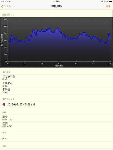 http://a2.mzstatic.com/jp/r30/Purple5/v4/87/9c/a8/879ca817-5994-08b8-de47-5635a06447b7/screen480x480.jpeg