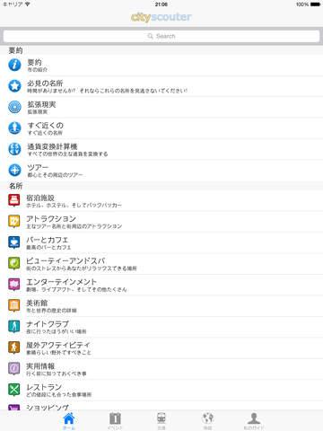 http://a2.mzstatic.com/jp/r30/Purple5/v4/89/b1/dd/89b1dd37-bd6d-2b83-3fa5-07c88b7e74b0/screen480x480.jpeg