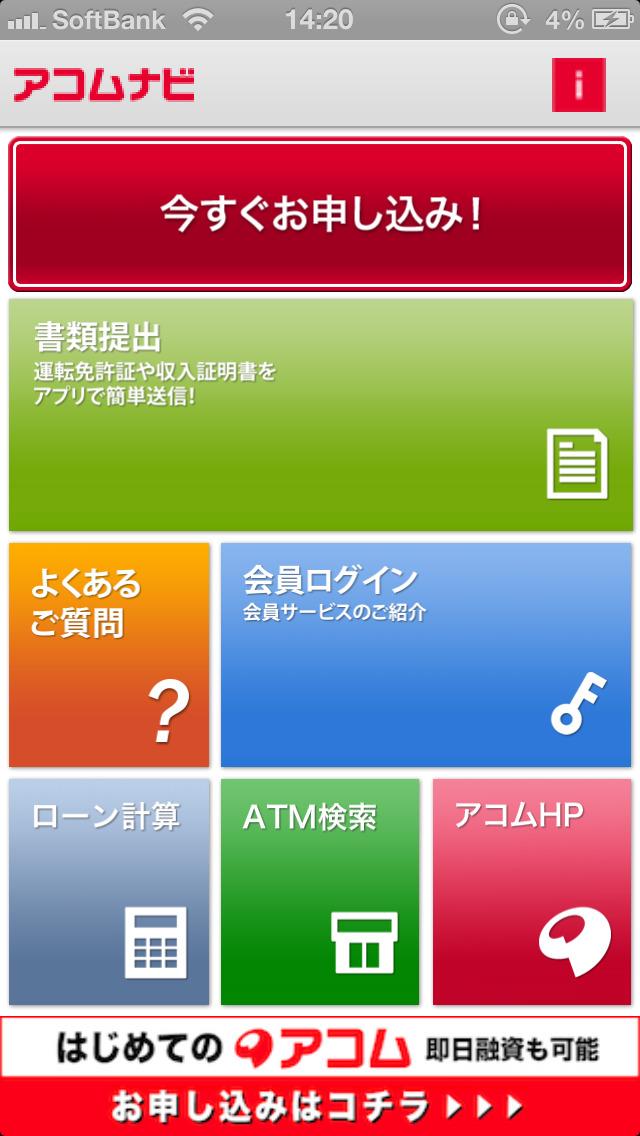 http://a2.mzstatic.com/jp/r30/Purple5/v4/90/39/eb/9039eb0b-2206-2462-7f4b-a170d8d63b68/screen1136x1136.jpeg