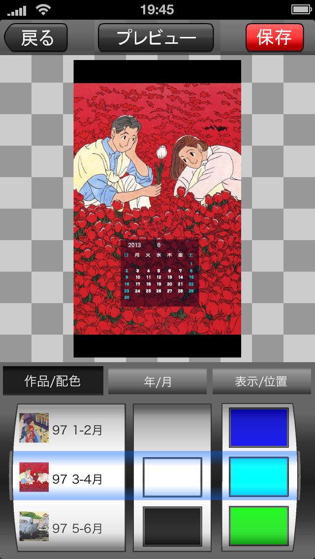 http://a2.mzstatic.com/jp/r30/Purple5/v4/93/1c/eb/931cebc8-3958-4bae-be00-2427c776f9cc/screen1136x1136.jpeg
